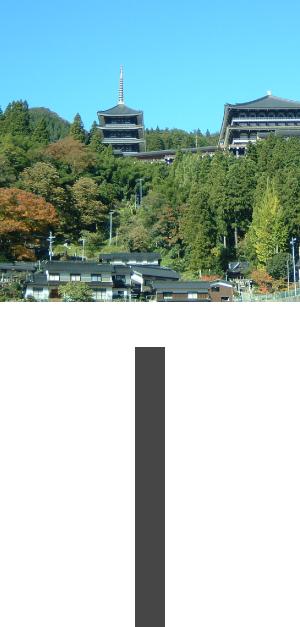 文化香る町、村岡