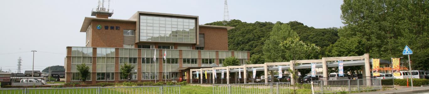 香美町役場