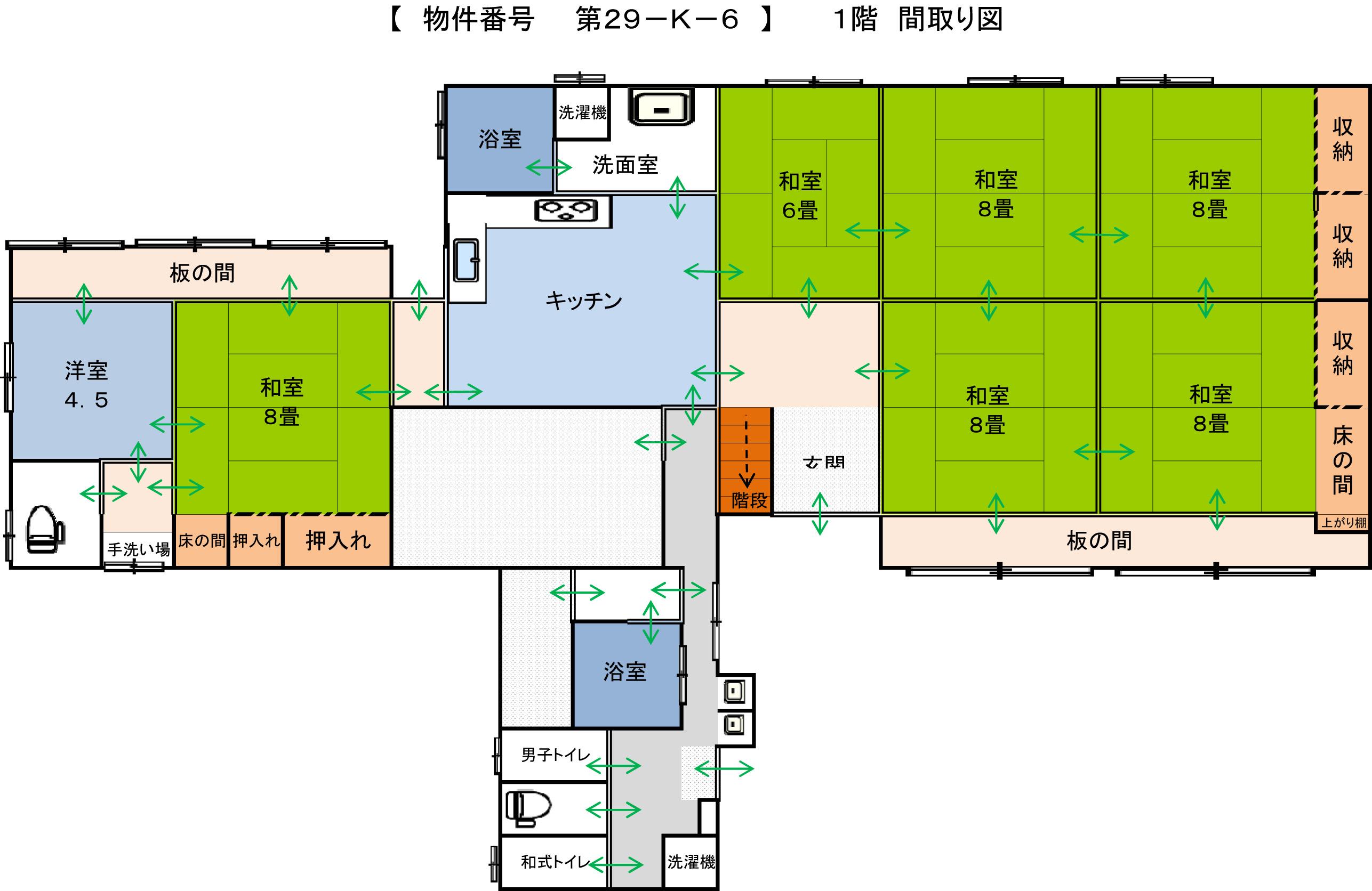 29-K-6 1階間取り図